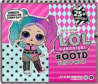 Лол Адвент Календарь 2020 L.O.L. Surprise! #OOTD Outfit of The Day Набор кукла с аксессуарами (25 сюрпризов)