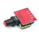 Контролер регулятор швидкості обертання двигуна постійного струму 35В, 5А, фото 4