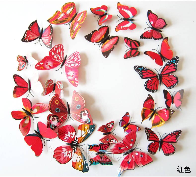 Бабочки 3Д(красные) - ФАНТИК в Харькове