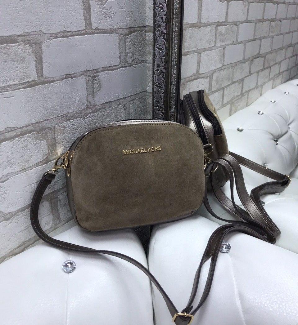 Замшевая женская сумка через плечо маленькая стильная молодежная сумочка клатч беж замша+кожзам