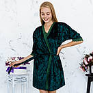 Халат женский  из мраморного велюра Julia. Зеленого цвета, фото 8