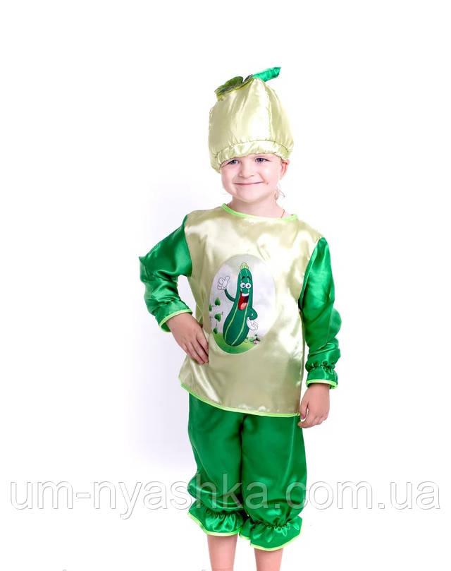 карнавальный костюм Кабачка, костюм Кабачок
