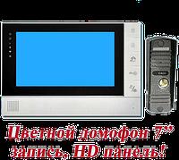 Домофон  PoliceCam PC-725R0 + панель DVC-4Q комплект видео домофона с панелью