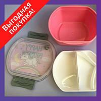 """Детский пищевой контейнер для ланча с ложечкой """"Понни"""" EL 246-46 / Для ребенка / Судок для еды"""