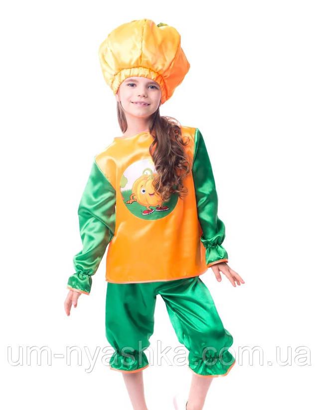 карнавальный костюм Тыквы, костюм Тыква