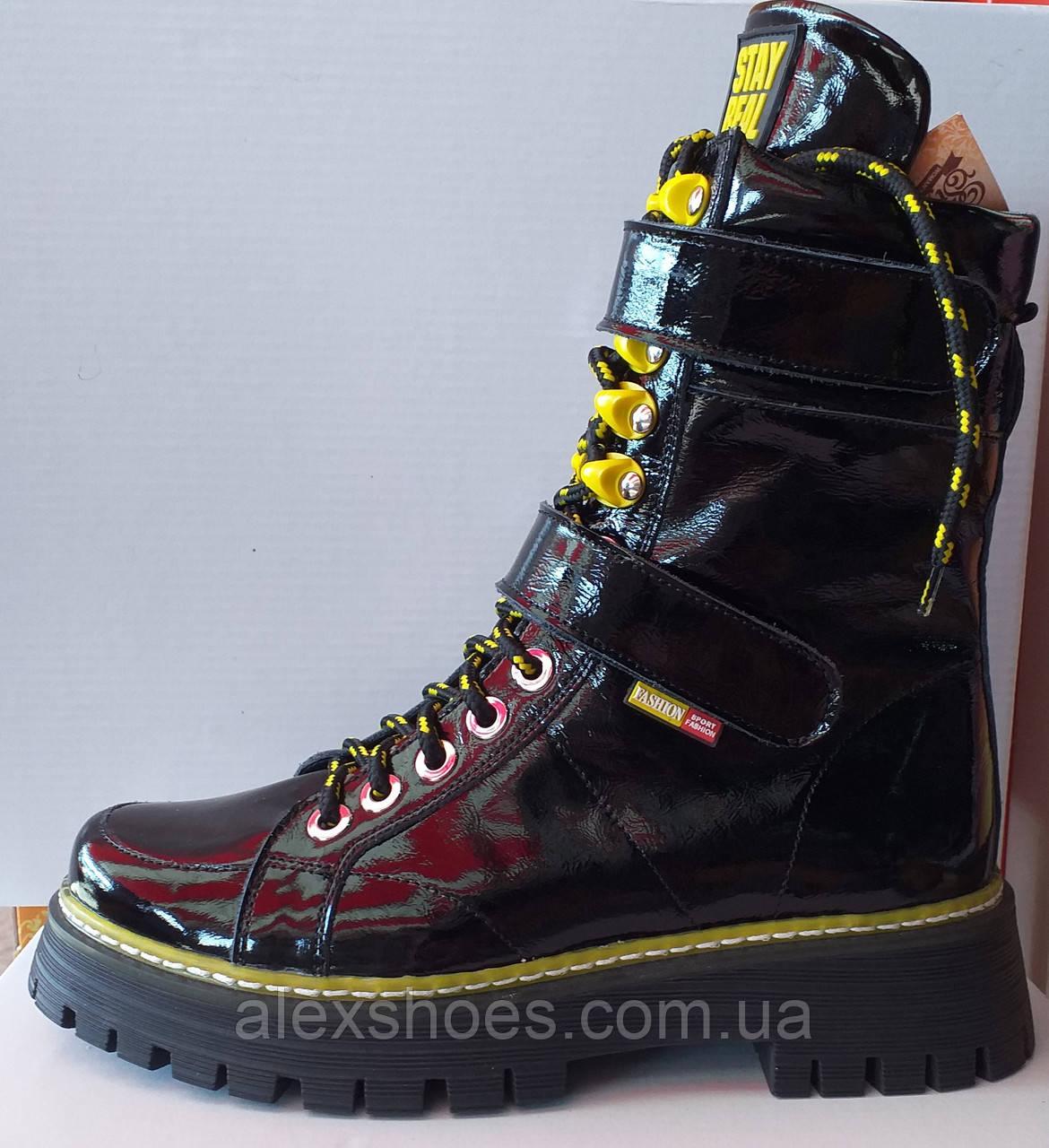 Ботинки молодежные из натуральной кожи от производителя модель КС2111