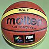 М'яч баскетбольний PU №7 MOL BA-3598 GL7, фото 4