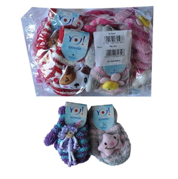 """Варежки YO """"Травка"""" , в цветную полоску , для малышей от 1-2 лет ."""