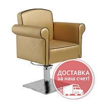 Кресло парикмахерское на гидравлике для салона Art Deco парикмахерское кресло квадратной формы универсальное