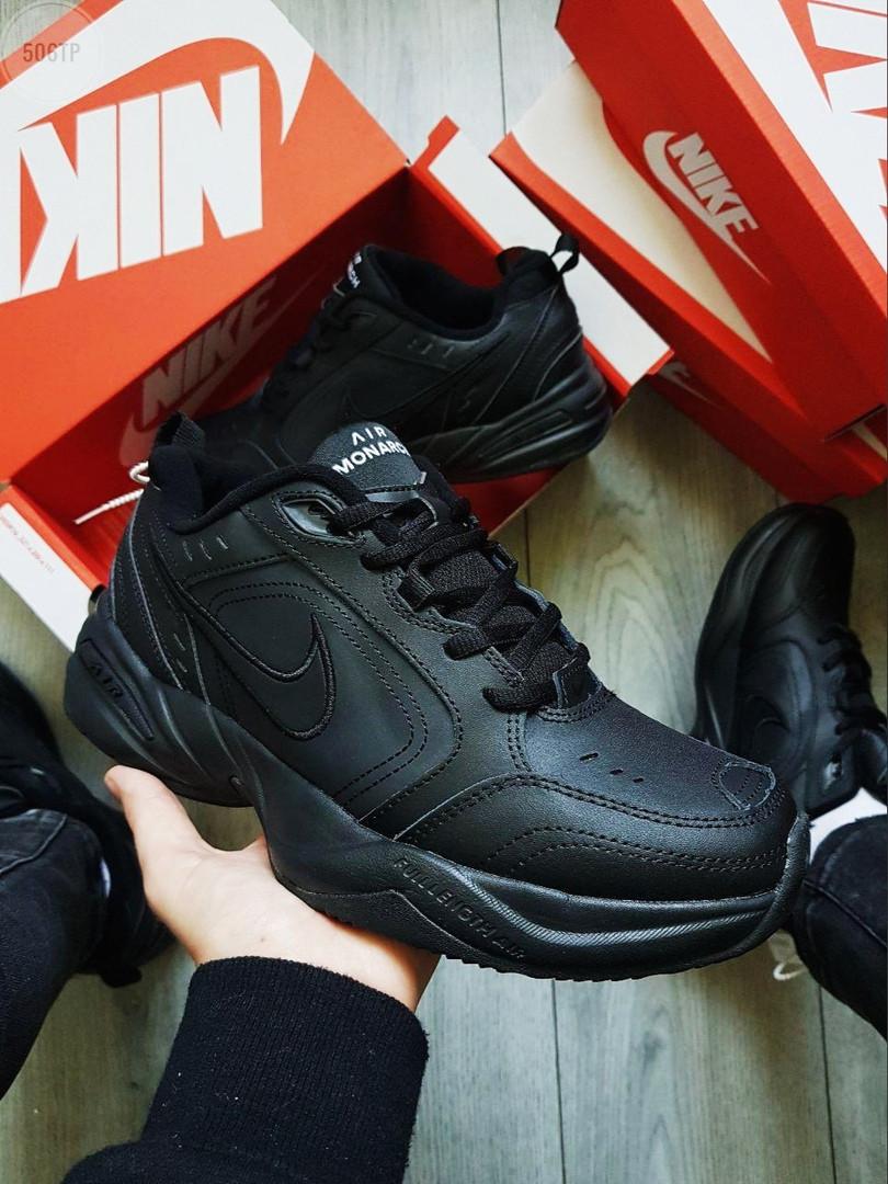 Чоловічі кросівки Nike Air Monarch IV Total Black (чорні) 506TP
