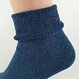 Махровые мужские носки для диабетиков без резинки Kardesler Турция, фото 3