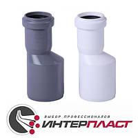 Редукция ПП 50/40 мм внутренней канализации Интерпласт Украина