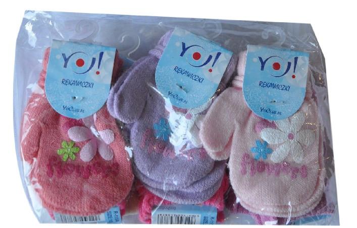 """Варежки YO """"Flowers"""" , вязанные , однотонные , для малышей от 1-2 лет ."""