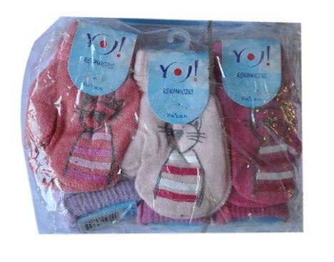 """Варежки YO """"Cat"""" , вязанные , однотонные , для малышей от 1-2 лет ."""