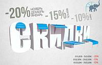 Акция на маркизы -20%