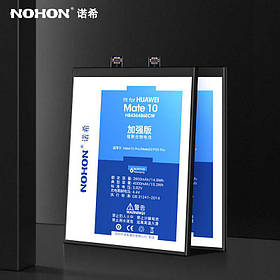 Аккумулятор Nohon для Huawei Mate 20, Mate 20 Pro (ёмкость 4000mAh)
