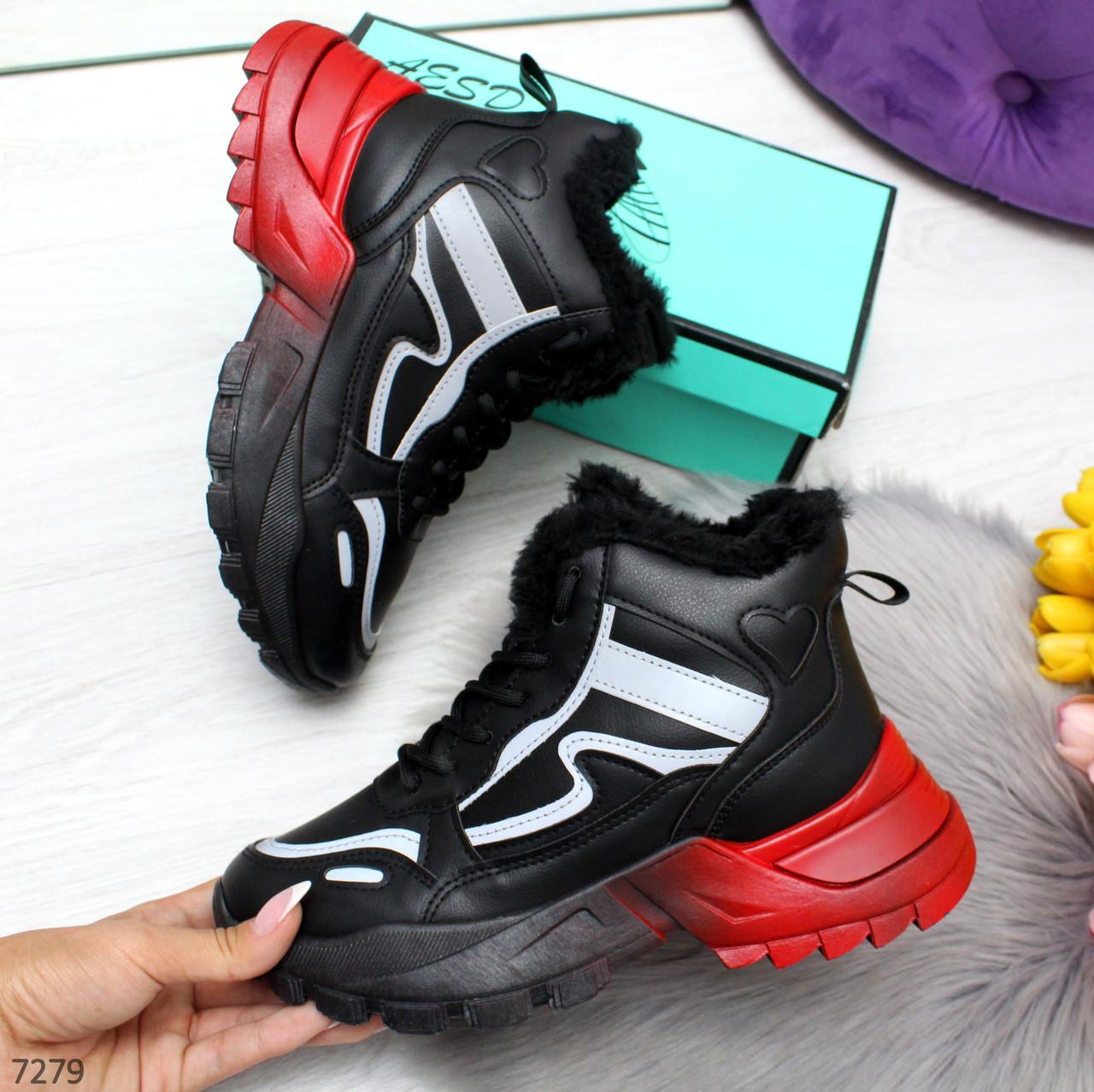 Зимние женские черные кроссовки сникерсы омбре со светоотражающими вставками