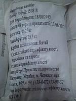 Бикарбонат амония, углеамонийная соль (бикарбонат), разрыхлитель пищевой, Е503