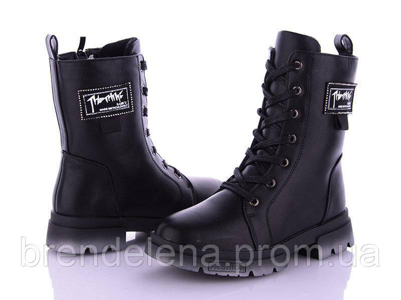 Зимние детские ботинки для девочки р34-21,5см (код 3181-00)