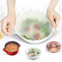 Набор многоразовых силиконовых крышек для хранения пищевых продуктов Stretch and Fresh