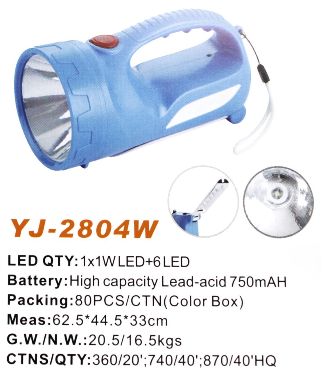 Фонарь Yajia YJ-2804W/Акк./ 1LED + 8 LED/ Боковая подсветка/