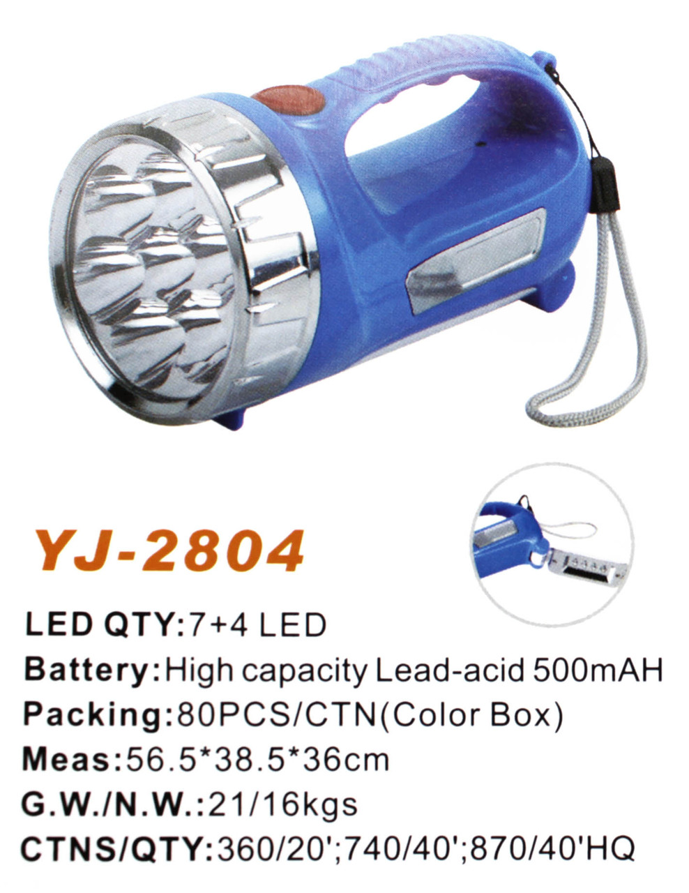 Фонарь Yajia YJ-2804/Акк./5 LED+6SMD / Боковая подсветка/