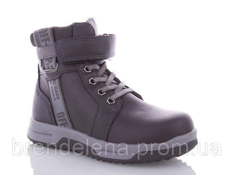 Детские ботинки для мальчика Y.Toр р32-33 (код 1057-00)