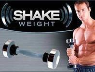 Гантеля спортивная Shake Weight (Шейк Уэйт) для мужчин