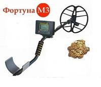 Настроенный Металлоискатель Fortune M3 от производителя / Фортуна М3 с дискриминацией глубиной до 2 м. Кредит