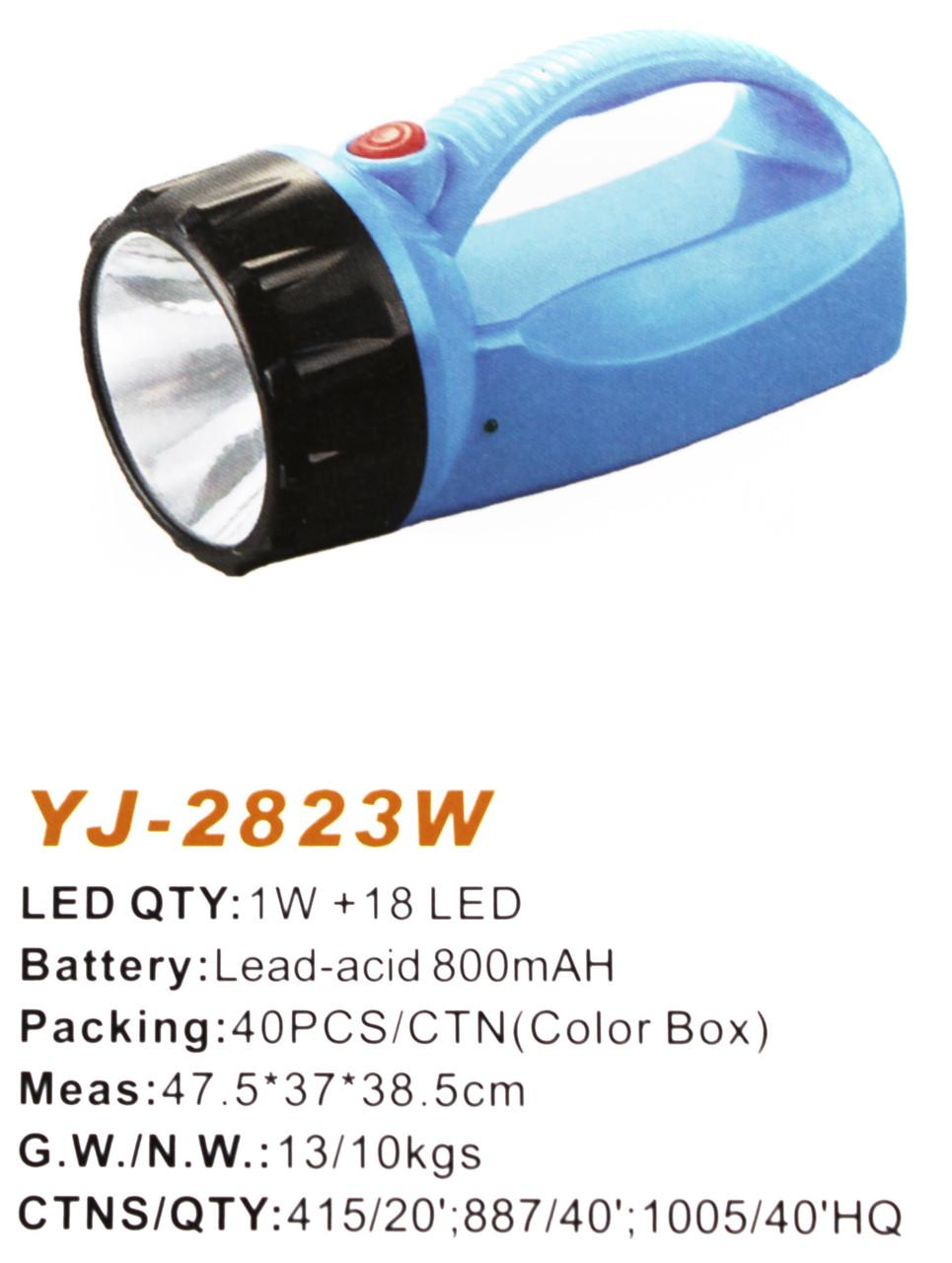 Фонарь Yajia YJ-2823/Акк./ 1 LED+19 LED/ Боковая подсветка/