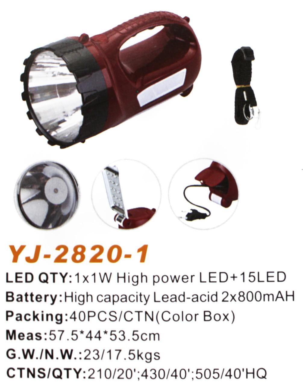 Фонарь Yajia YJ-2820-1/Акк./ 1 LED+19 LED/ Боковая подсветка/
