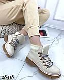 Ботинки с вязаной вставкой 28518, фото 6
