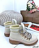 Ботинки с вязаной вставкой 28518, фото 3