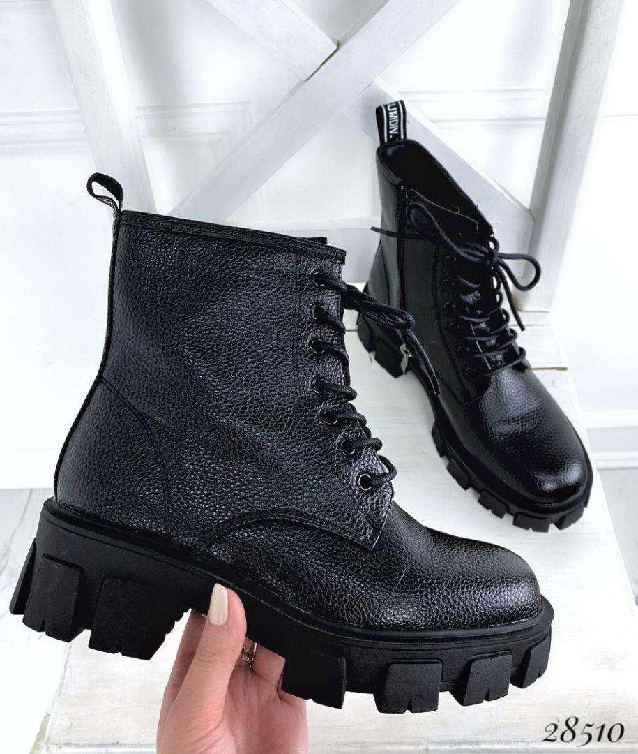 Ботинки женские трактора Деми 28510