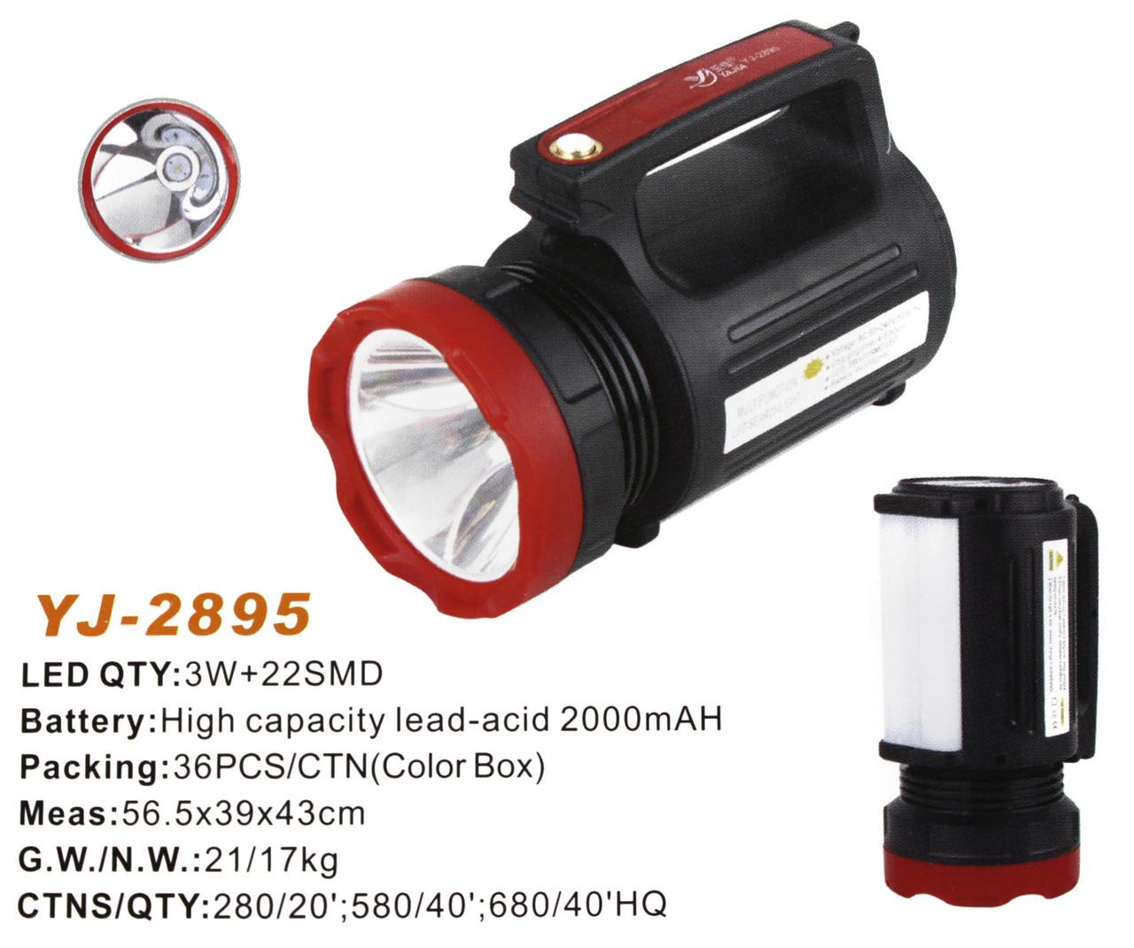 Фонарик аккумуляторный Yajia YJ-2895U/ 5W+20SMD LED/
