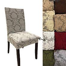 Жаккардовые натяжные чехлы универсальные накидки стрейч на стулья со спинкой турецкие без юбки Светло серый