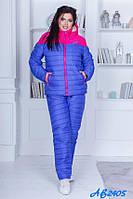 Зимний теплый спортивный костюм, лыжный стеганый синтепон женский, синий с розовым утепленная куртка и брюки