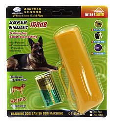 Відлякувач-ультразвук Aokeman AD-100/ Захист від бездомних тварин