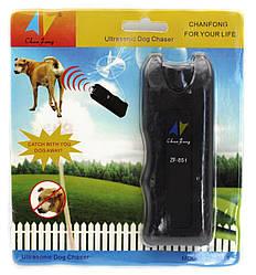 Відлякувач-ультразвук ChanFang ZF-851/ Захист від бездомних тварин