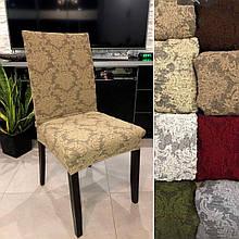 Жаккардовые натяжные чехлы универсальные накидки стрейч на стулья со спинкой турецкие без юбки Кофейный