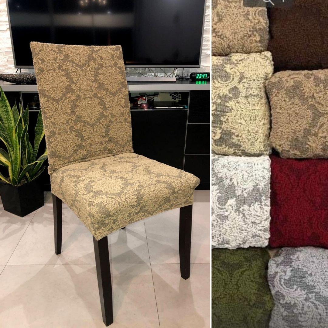 Жакардові чохли на стільці універсальні натяжні турецькі декоративні, чохли на стільці зі спинкою Кавовий