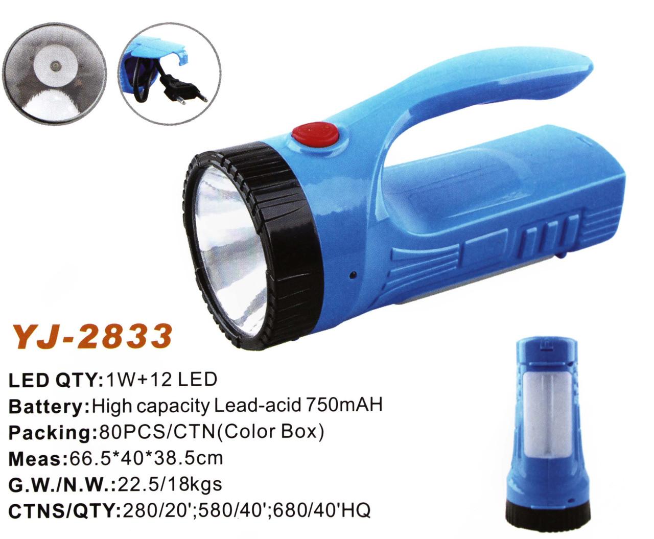 Фонарь Yajia YJ-2833/Акк./ 1 LED/