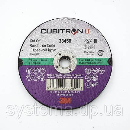 Відрізний круг по металу Cubitron II, 75х9,53х1,0 мм - 3M 33456, фото 2