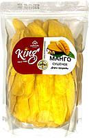 Манго Сушений King без цукру і без ГМО 500г