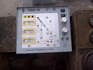 Прибор защиты крана ПЗК-10 аналог ОНК-М