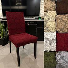 Жаккардовые натяжные чехлы универсальные накидки стрейч на стулья со спинкой турецкие без юбки Бордовый