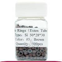 Микрокольца для наращивания силикон коричневые