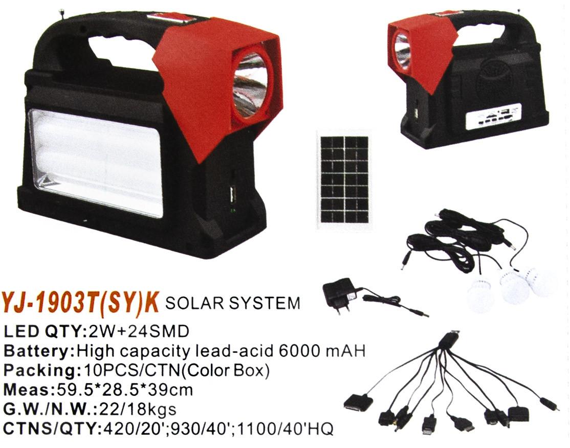 Фонарь Yajia YJ-1903T/ 2W+22SMD LED/ Power Bank/Солнечная панель/ Led лампочки/Радио