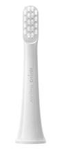 Насадка 1шт. для Xiaomi Mijia Sonic Electric Toothbrush T100 MES603 електричної зубної щітки MBS302