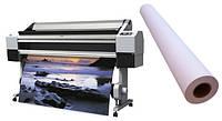 Самоклеющаяся полипропиленовая фотобумага для струйных принтеров, матовая, 130 г/м2, 1070 мм х 30 м
